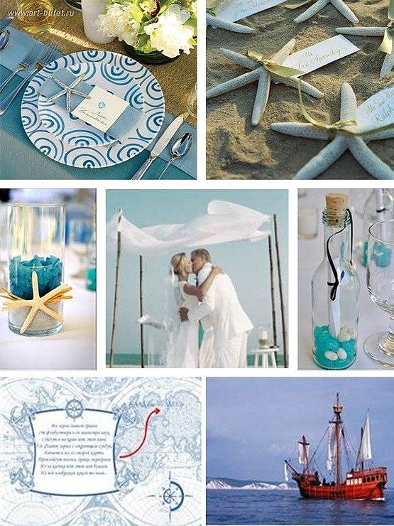 Свадьба в морском стиле, стиле цирк и прованском стиле | Happy moments