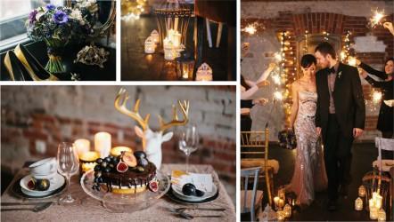 Свадьба Новогодняя вечеринка